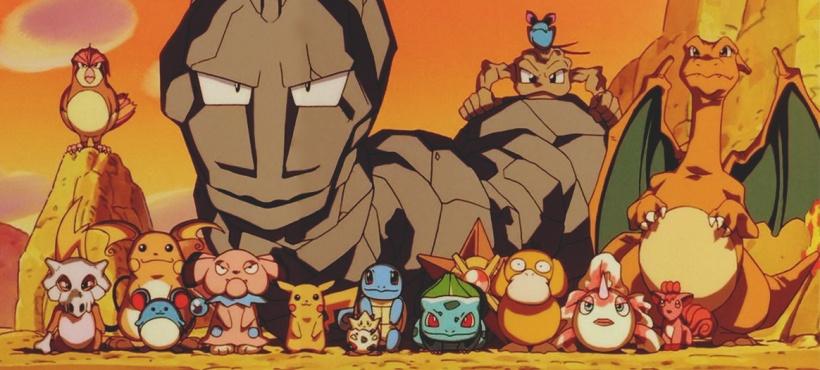 pokemon pikachu's vacation